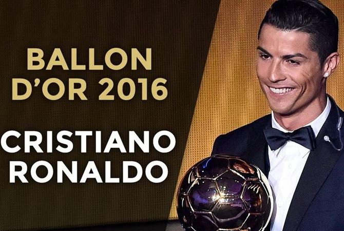 Криштиану роналду золотой мяч 2016