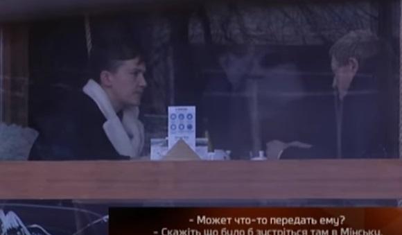 Встреча Савченко сглаварями ДНР-ЛНР: появилось видео опыта снардепом