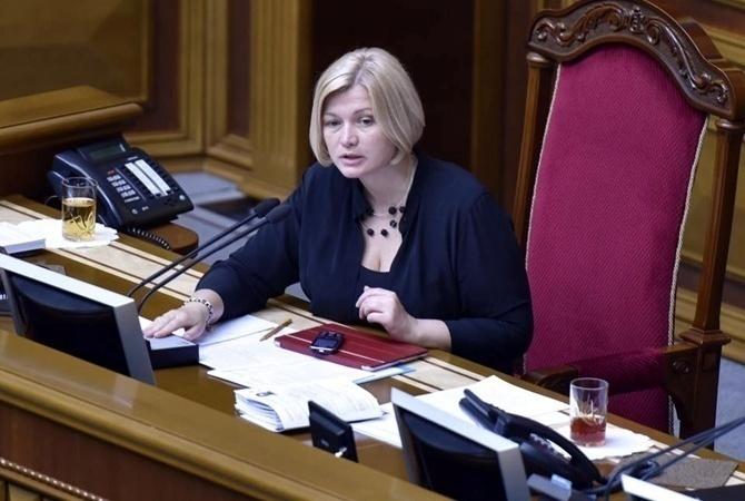 Украина инициирует проведение скайп-конференции повопросу освобождения заложников— Ирина Геращенко