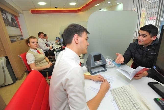 МВФ призвал Украинское государство разрешить вопрос подолгу перед Россией
