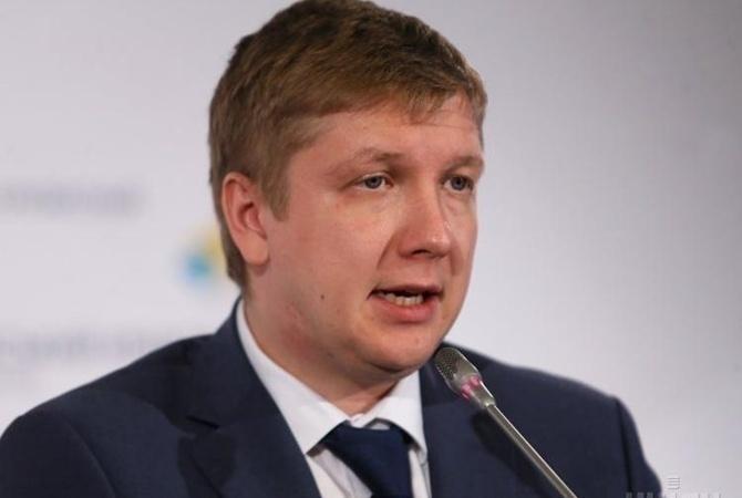 Насалик утихомирил Миллера: Штраф с«Газпрома» будут взимать нетранзитным газом