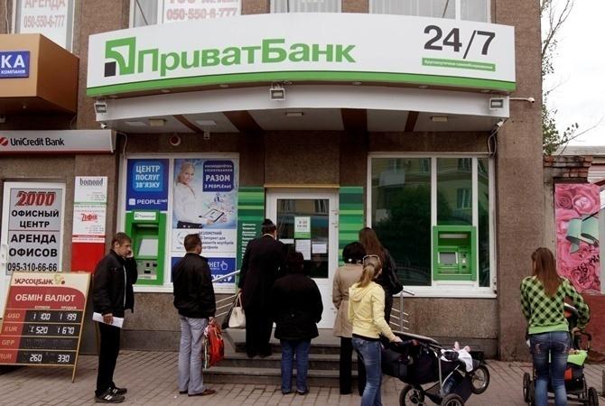 ПриватБанк успокаивает кременчужан: государство не желает национализации банка