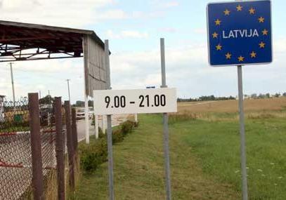 Латвия построит защитные укрепления награнице сРоссией