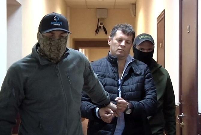 МИД Украины требует отРФ освободить нелегально удерживаемого репортера Сущенко