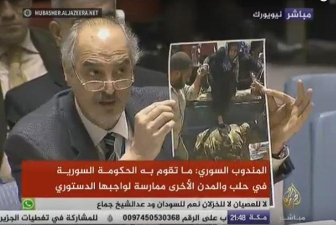 Сирийский посол впредставительстве ООН выдал фото изИрака заАлеппо