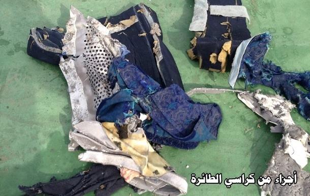 Наостанках жертв крушения египетского лайнера A320 найдены следы взрывчатки