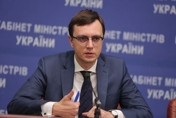 «Укрзализныця» возобновила работу онлайн-продажи билетов