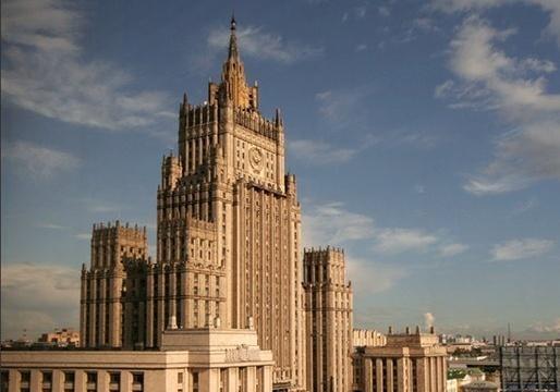 ЕСвновь показал слабость, продлив антироссийские санкции— МИДРФ