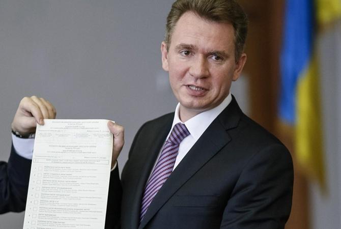 Охендовский требует закрыть уголовное производство против него