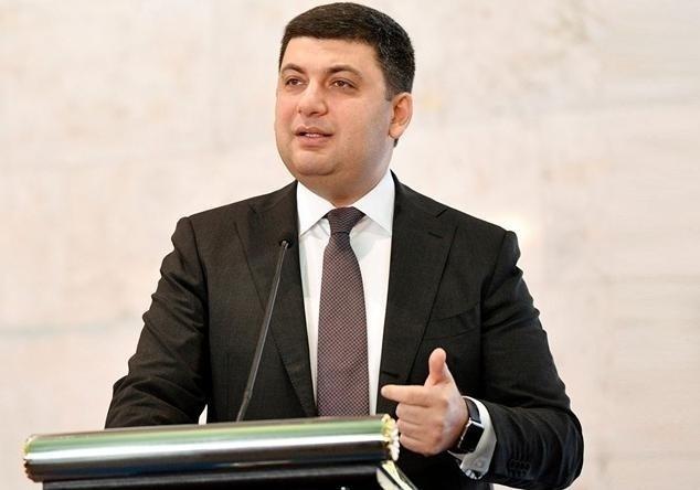 Гройсман дополнил декларацию данными о8 млн грн доходов