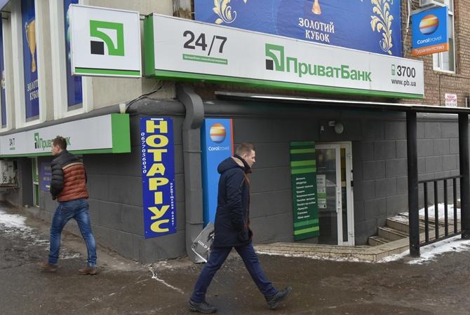 Могерини одобрила приватизацию «ПриватБанка»: «Поздравляю!»