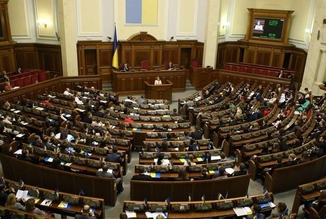 Верховная Рада продлила работу доистечения повестки дня