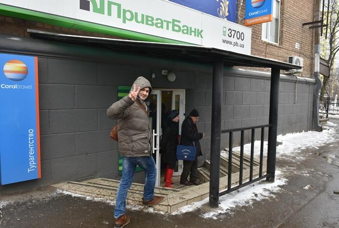 ЕБРР поддерживает решение онационализации Приватбанка вгосударстве Украина