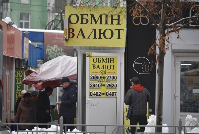 Верховная Рада отменила пенсионный сбор впроцессе обмена валют