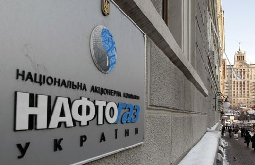 Прошлый замглавы «Нафтогаза Украины» найден мертвым