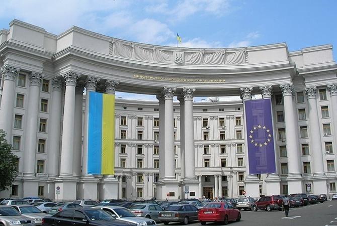 ВМИД предупредили украинцев обопасности поездок вЕвропу