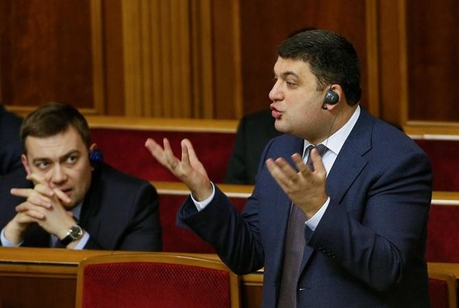 Гройсман пообещал, что национализация ПриватБанка не увеличит цены иинфляцию вгосударстве Украина