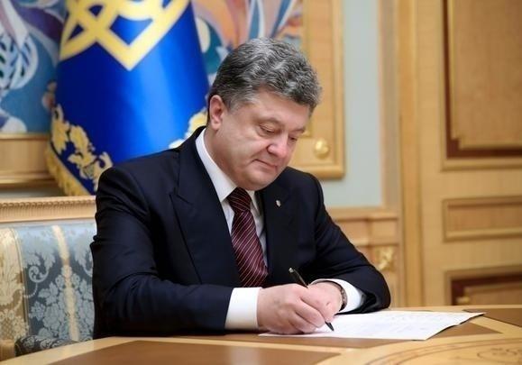 Порошенко назначил нового руководителя Государственного управления делами