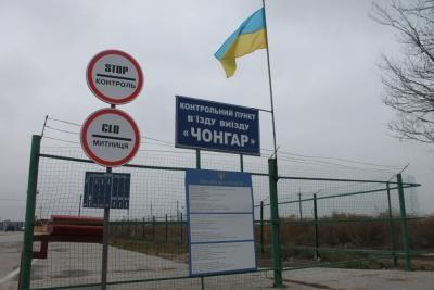 Награнице соккупированным Крымом таможенники зафиксировали активизацию русской авиации