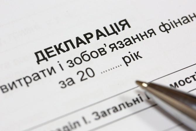 НАПК уже направило всуд 6 производств занесвоевременную подачу е-деклараций