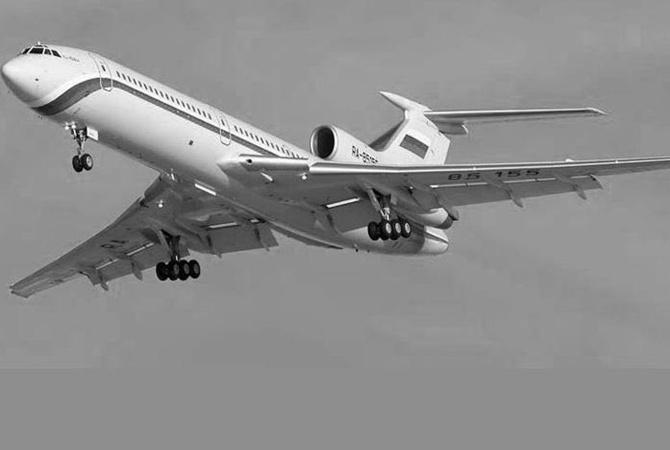 Названы суммы выплат всвязи с аварией Ту-154
