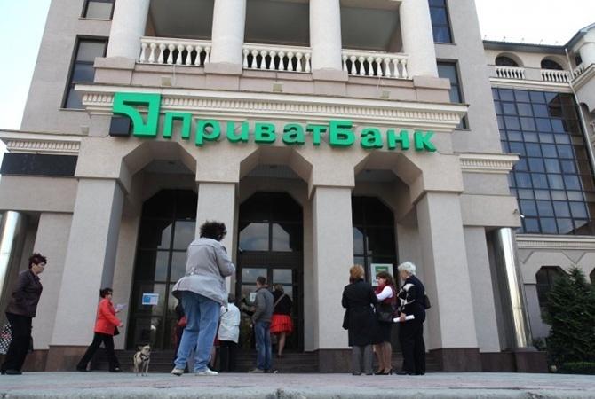 АМКУ оштрафовал ПриватБанк на82,6 тыс. грн