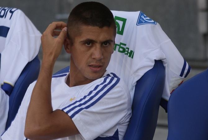 Турецкий клуб вступил вборьбу заведущего защитника Динамо