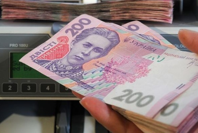 Засерые заработной платы будут облагать штрафом на320 тыс.