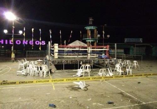 НаФилиппинах впроцессе праздника произошел взрыв