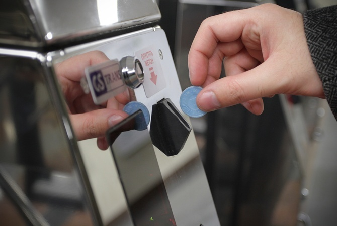 Настанциях метро столицы Украины установят банкоматы