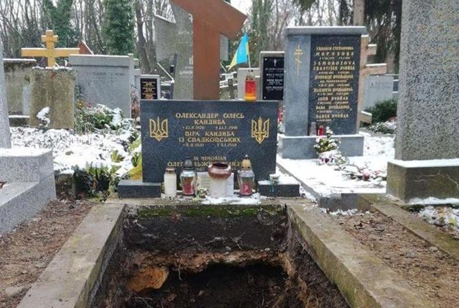 Вятрович: Останки Александра Олеся должны быть перезахоронены вКиеве