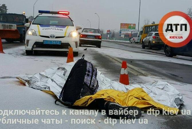 19-летняя девушка погибла наБроварском проспекте из-за музыки внаушниках