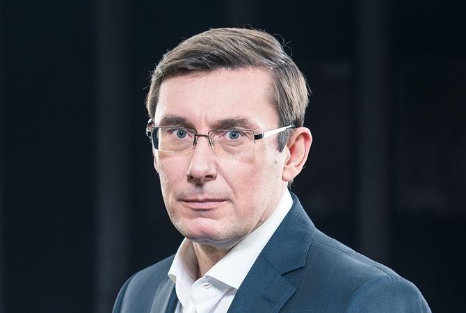 Суды вернули государству 9 млрд грн поискам Генпрокуратуры в2016,— Луценко