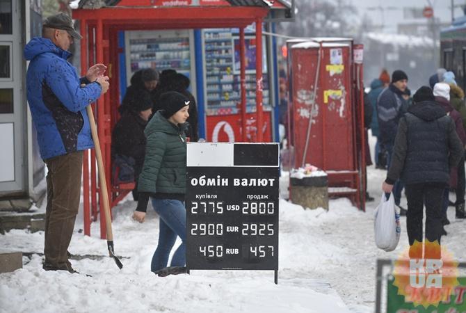 Всамом начале года НБУ прокредитовал два банка государства Украины