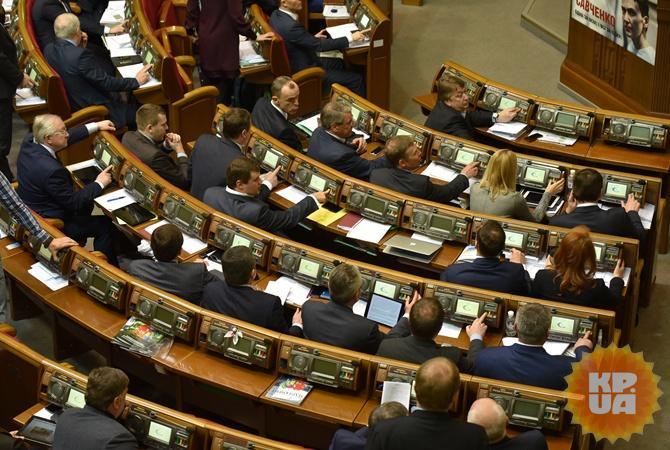 Вгосударстве Украина  запущен электронный список  должников закоммунальные услуги