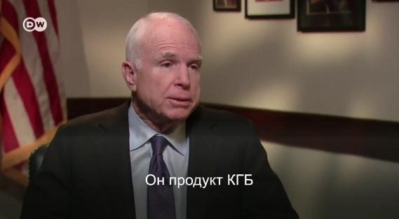 Маккейн видит отношения сРФ только спозиции силы