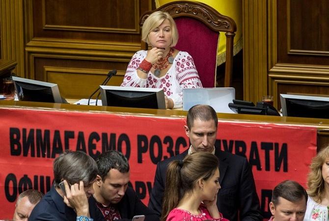 Геращенко упрекнула ОБСЕ заотсутствие реакции нанедоступность украинских каналов вРФ