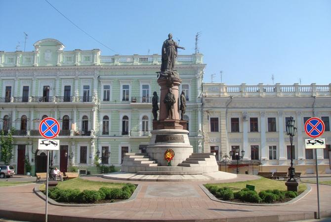 Назван самый дорогой для жизни город Украинского государства иэто неКиев