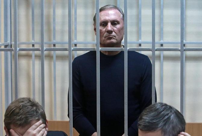 Суд вЛуганской области постановил предоставить Ефремову бесплатного адвоката