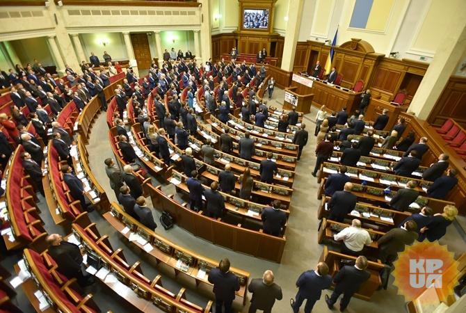 Парубий: Рада должна принять свою смету на текущей неделе