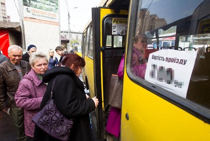 Рада приняла закон обэлектронных билетах вобщественном транспорте