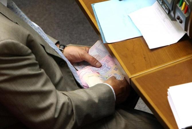 Парубий: внастоящее время нет никаких законных оснований оплачивать избранникам заработную плату