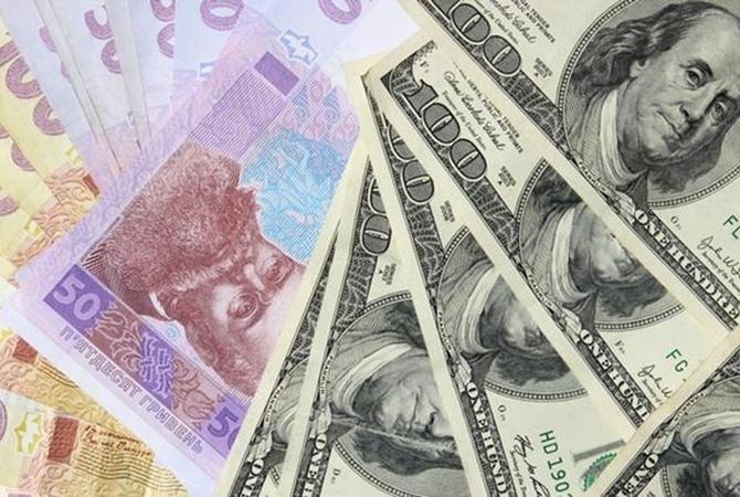 В 2017г. гривна будет самой размеренной валютой вмире,