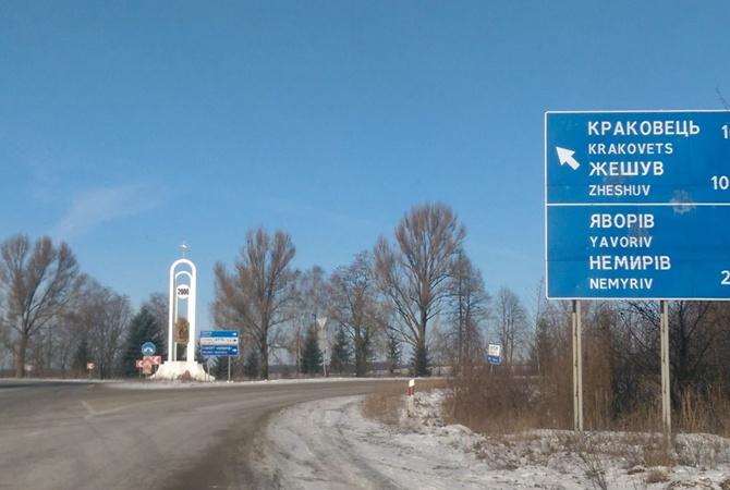 Наукраинском-польской границе отыскали мертвого пограничника