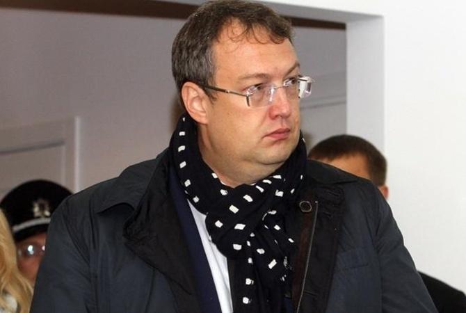 СБУ предотвратила покушение надепутата рады Геращенко— МВД Украины