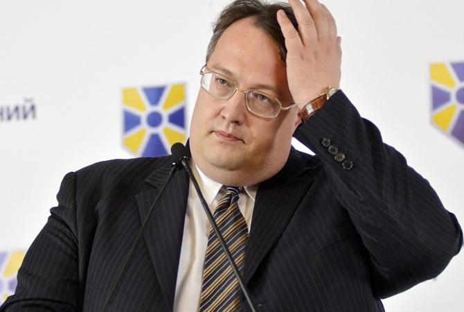 СБУ расстроило планы ФСБ наубийство народного депутата