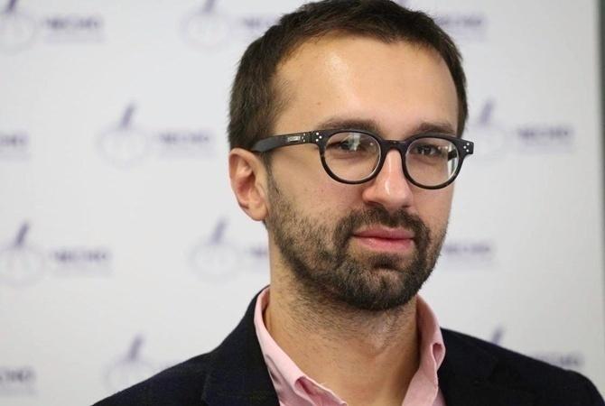 Генеральная прокуратура Украины пригрозила народному депутату Лещенко приводом