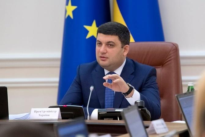Гройсман назвал власть Львова бесхозяйственной ибеспомощной из-за проблемы смусором