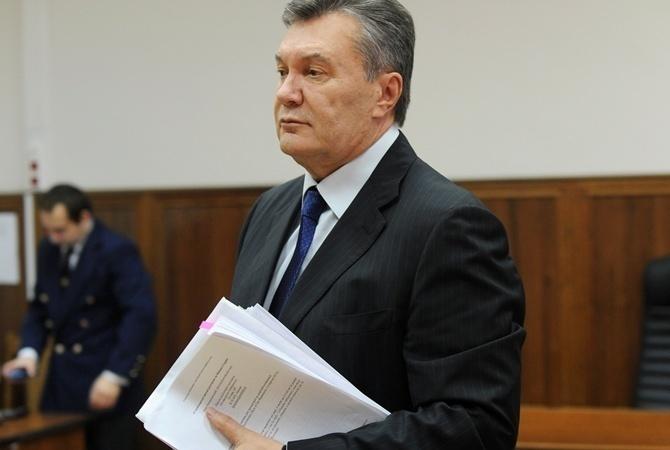 ГПУ: Януковича вызвали встолицу страны Украина 30января наоткрытие материалов дела