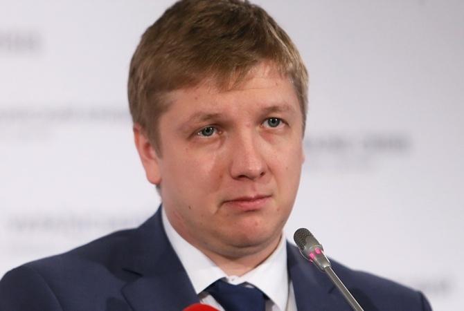 Украинские СМИ узнали размер заработной платы руководителя «Нафтогаза Украины»